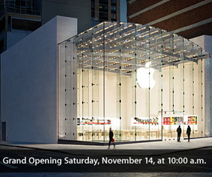 Apple announced the opening of its latest retail store in New York today.